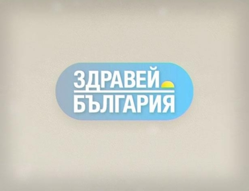 """""""Как да влезем в ритъм след дългата ваканция"""" – д-р Димитър Тенчев за Nova Tv"""